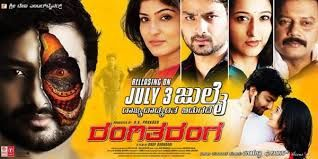 Image result for rangitaranga poster