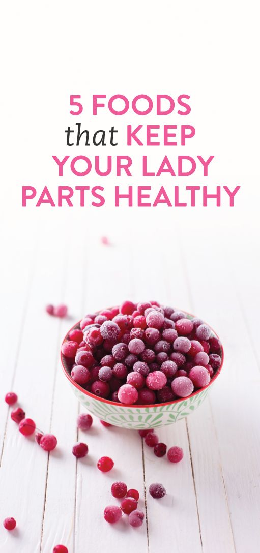 how to keep your lady parts healthy #health   .ambassador