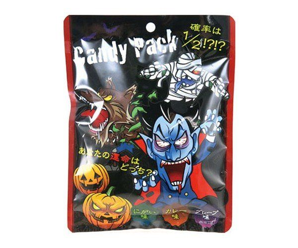 Halloween Mystery Candy Pack - Candysan