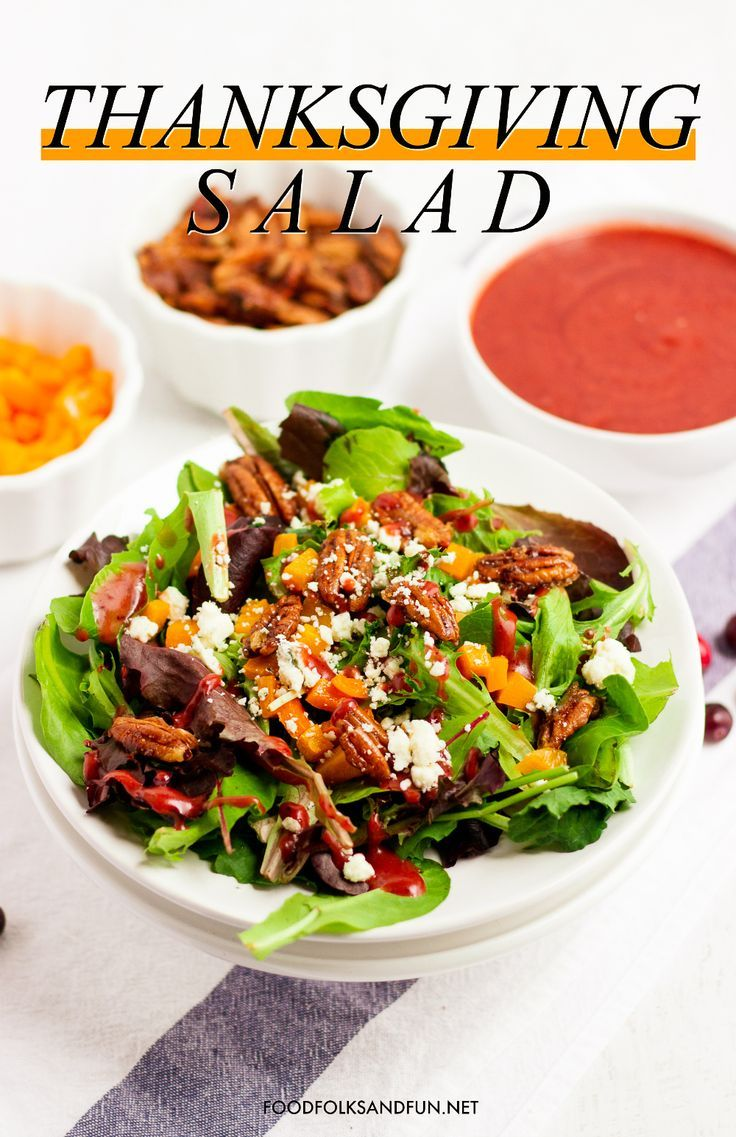 This Thanksgiving Salad Recipe Is Great Served As A Side Dish Or As