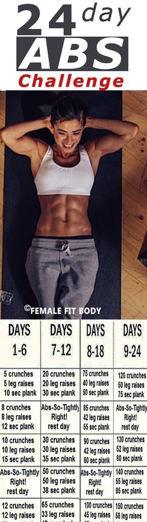 24 Day AB Workout Challenge