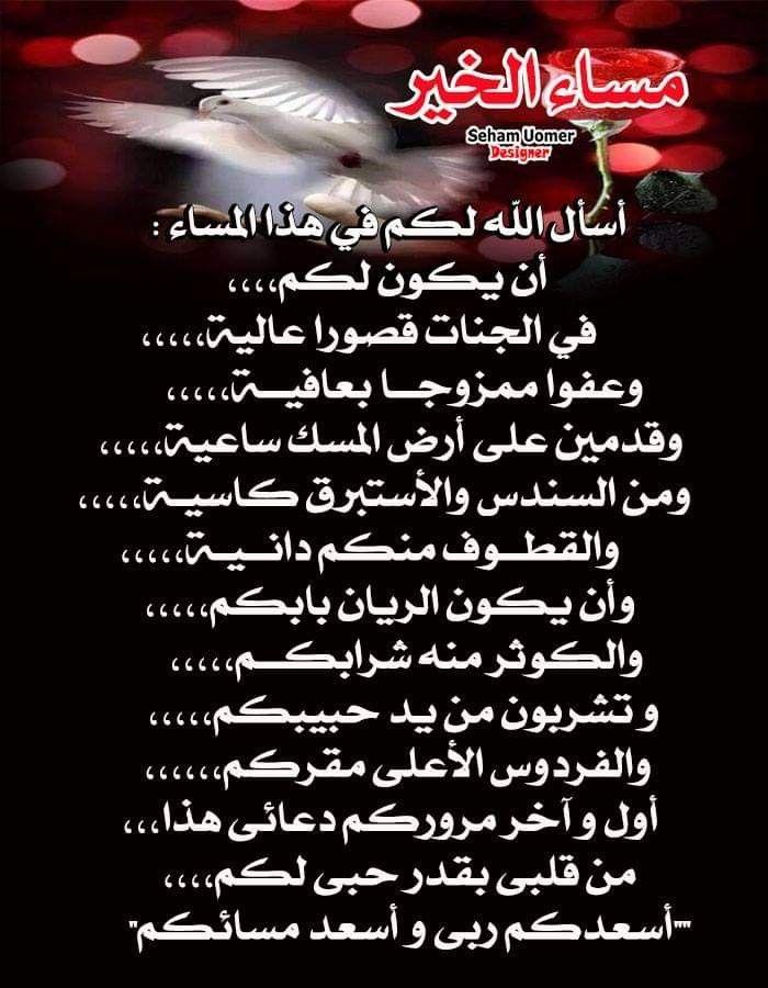 Pin Di فلسطينية ولي الفخر Su كلام جميل