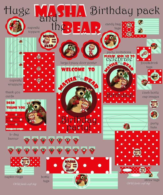 Masha and the Bear animated series Instant Digital Download NON personalised Printable Huge Birthday Party Pack, $25.00