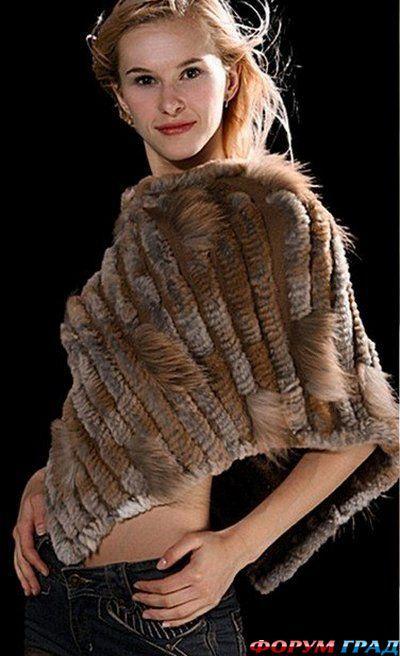 Мех в вязании - Вяжем вещи разные – для себя и дома, для близких людей, а также для знакомых - Форум-Град