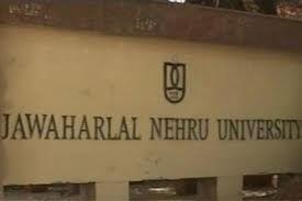 Jawaharlal Nehru University Recruitment, http://www.jobsentry.in/jawaharlal-nehru-university-recruitment/