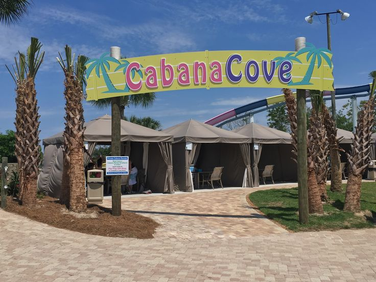 Cabana Cove at Waterville is the perfect spot to enjoy the