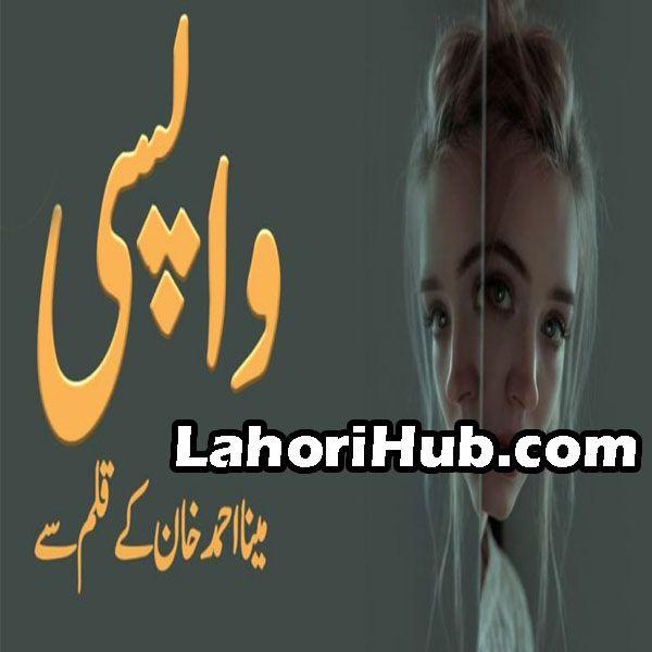 Audiobook treasure of khan online free streaming.