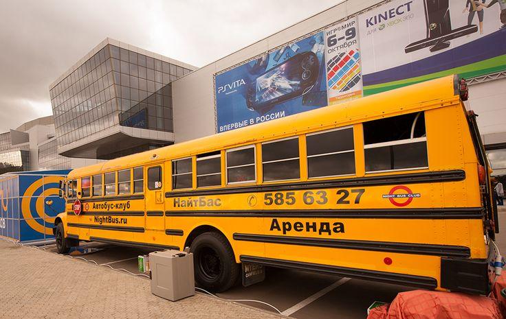 #partybus #nightbus  #патибас #автобусклуб #найтбас #вечеринкававтобусе #дискотеканаколесах #nightbusclub #mailru #игромир #крокус #выставка #schoolbus #sb #bus #yellowbus