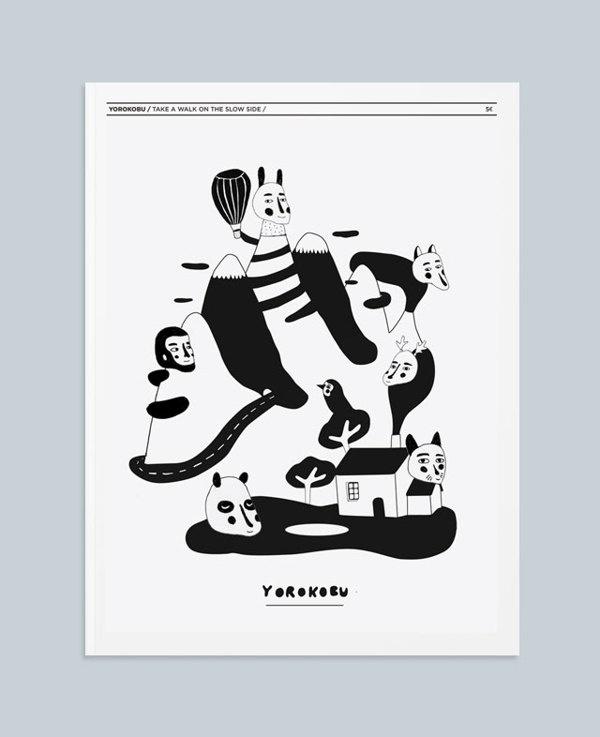 Yorokobu by Bernat Solsona, via Behance #illustration #ilustración #magazine #yorokobu