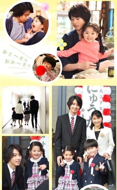 "Kento Yamazaki x Tao Tsuchiya, BTS, J drama ""Mare"" 2015"