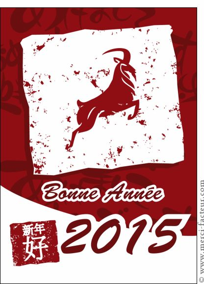 Carte Le nouvel an chinois pour envoyer par La Poste, sur Merci-Facteur ! Envoyez une carte pour le nouvel an chinois, c´est demain !  Jeudi 19 février commence l'année du Mouton de Bois. Vous êtes du signe du Mouton si vous êtes né(e), en 1907, 1919, 1931, 1943, 1955, 1967, 1979, 1991, 2003, et bien sure en 2015 ! http://www.merci-facteur.com/carte-nouvel-an-chinois.html #carte #nouvelan #nouvelanchinois #nouvelanchinois2015 #chèvre #mouton