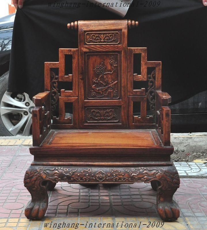 161 best Chinese Antique Furniture images on Pinterest ...
