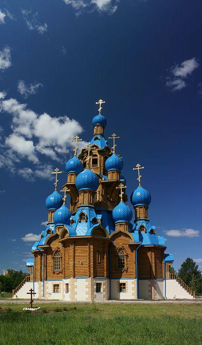 Transfiguration Church in Star City, Russia                              …