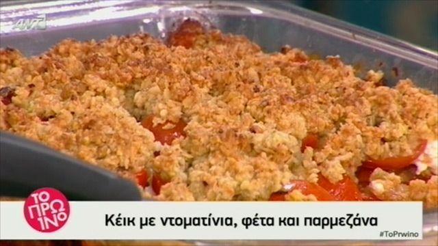 ANT1 WEB TV / Συνταγές | ΕΠΕΙΣΟΔΙΑ ΣΕΙΡΩΝ | Η Αργυρώ Μπαρμπαρίγου αποκαλύπτει μοναδικά μυστικά γεύσης, tips απόλαυσης, αλλά και συνταγές που θα απογειώσουν τη μαγειρική σας!
