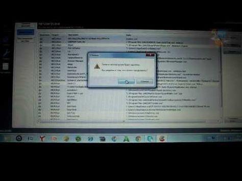 Как почистить windows от вредоносных программ - YouTube