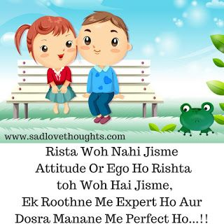 saddest quotes ever in hindi | saddest quotes ever | sadhguru quotes | sadhguru | sadhu | Keshav Bhan Sadh | Kenza Sadoun El Glaoui | Noel Dandes | Sadler House Blog | Sadness, missing Mike :( | Sad Love Quotes |