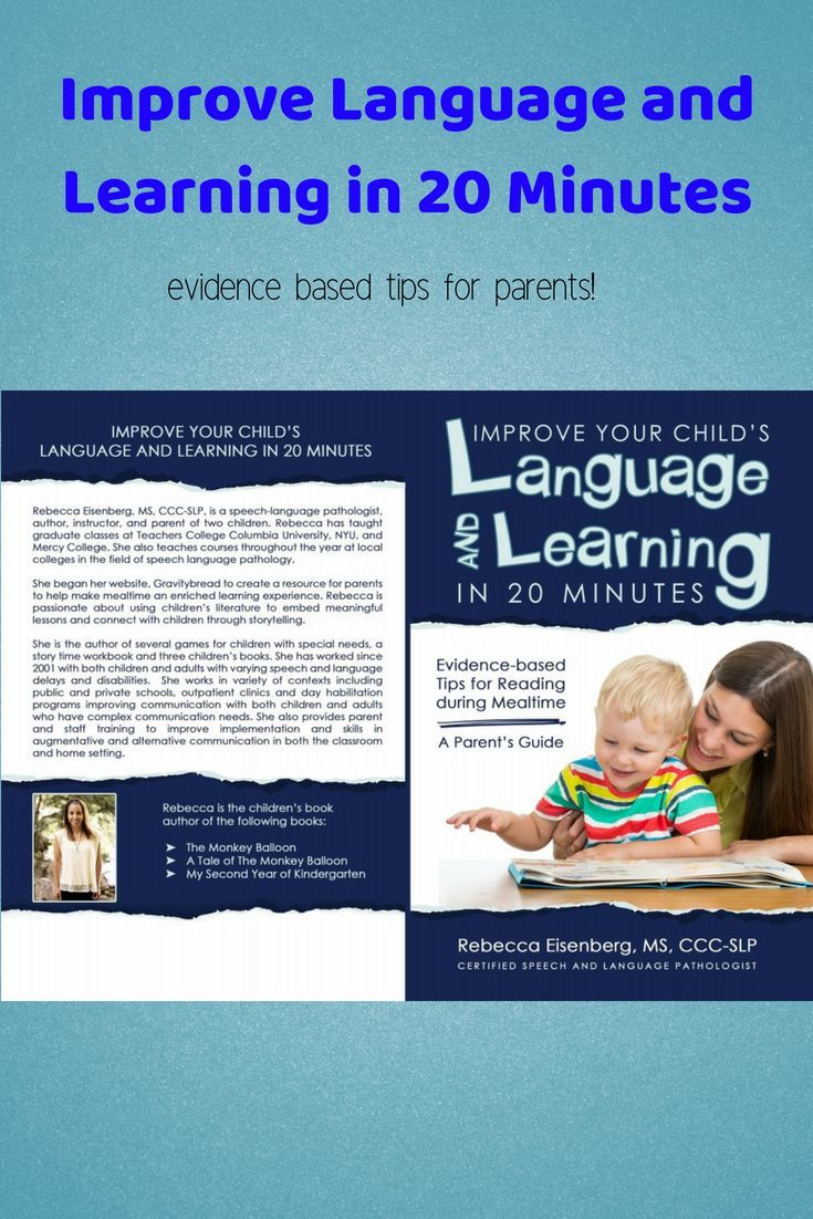 b0c7c553d0c4 Improve Your Child's Language and Learning in 20 Minutes // Gravity Bread  -- #languagelearning #criticallearning