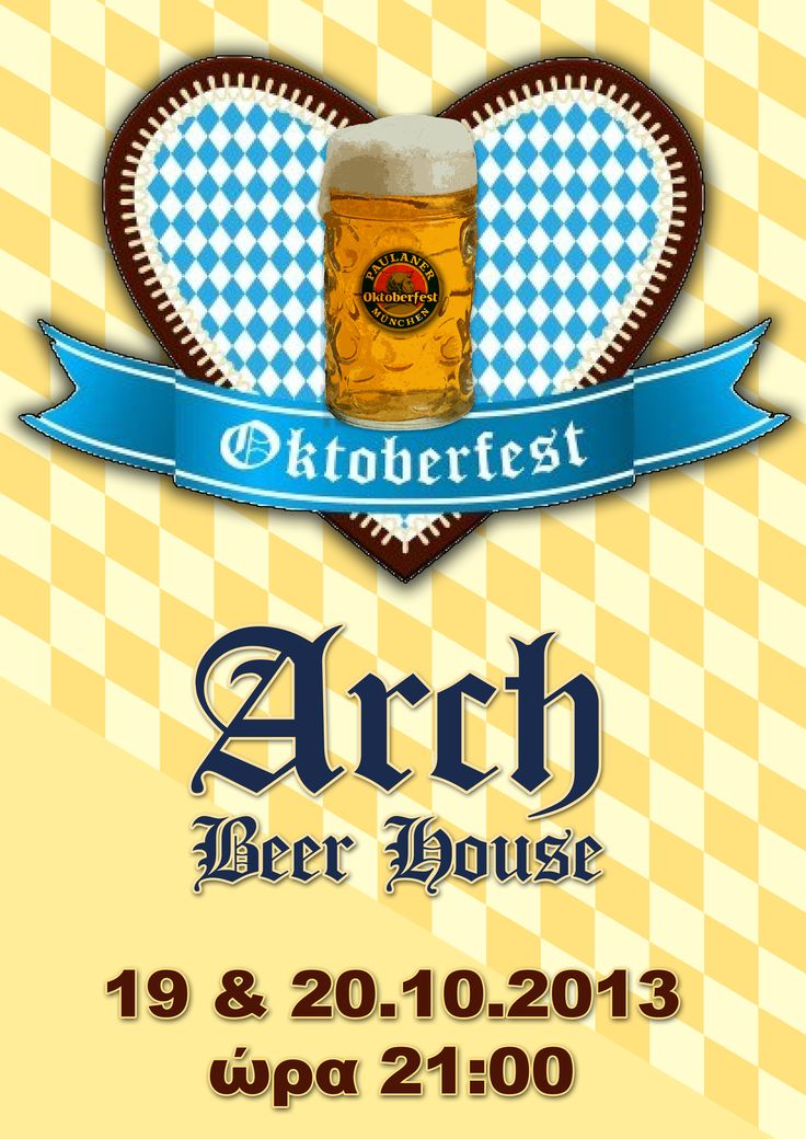 Oktoberfest at Arch beer house https://www.facebook.com/events/1424617684343791/?ref=notif&notif_t=plan_user_joined