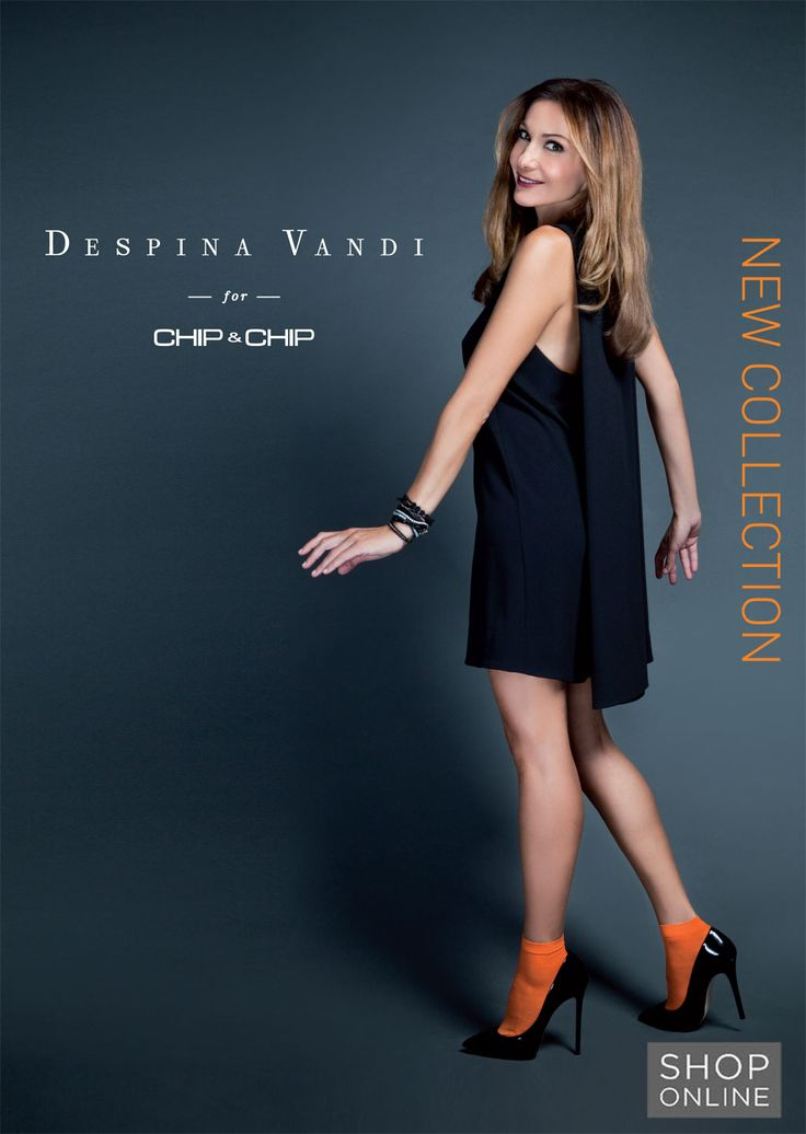 "Advertisement for ""Despina Vandi for Chip&Chip""-Fall/Winter Collection"