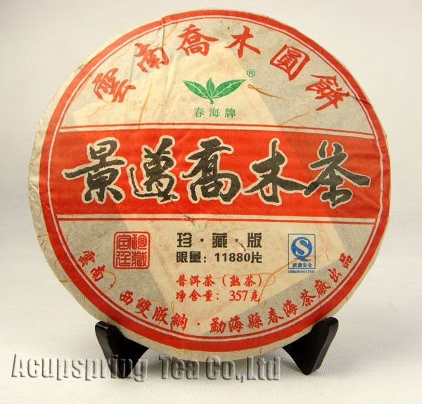 $26.98 (Buy here: https://alitems.com/g/1e8d114494ebda23ff8b16525dc3e8/?i=5&ulp=https%3A%2F%2Fwww.aliexpress.com%2Fitem%2F357g-Ripe-Puerh-Jingmai-Mountain-Puer-Tea-Old-Tree-Pu-er-tea-PC93-Free-Shipping%2F538746511.html ) 357g Ripe Puerh,Jingmai Mountain Puer Tea,Old Tree Pu'er tea, PC93, Free Shipping for just $26.98