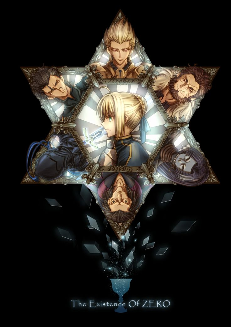 Les Servants de FZ : Kayneth El-Melloi Archibald, Gilgamesh, Lancelot Saber Arturia Pendragon - Fate/Zero #FZ #fanart