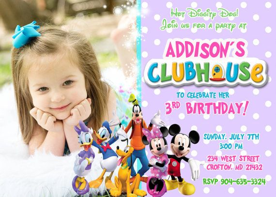 mickey mouse clubhouse girl party invitation
