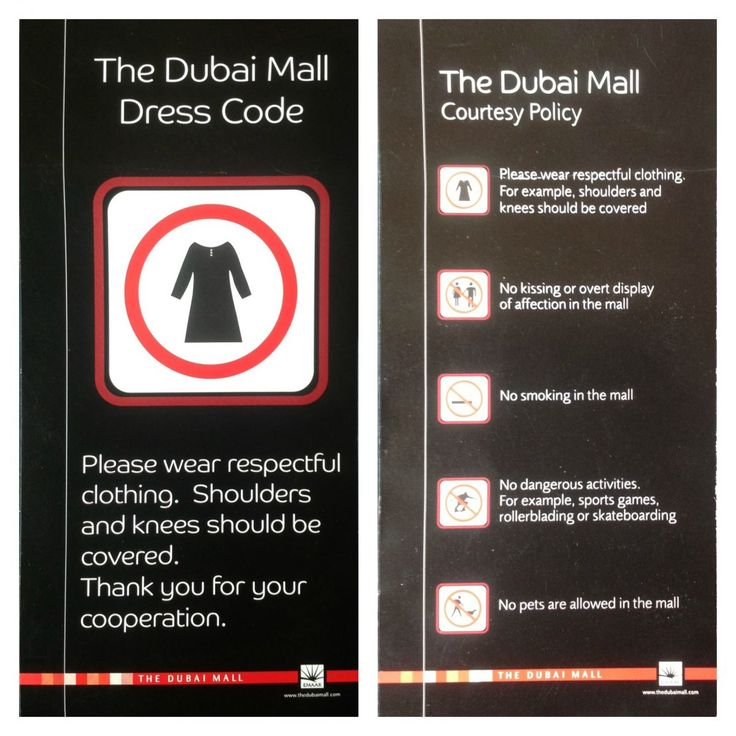 Poster advising on appropriate clothing at Dubai's biggest mall