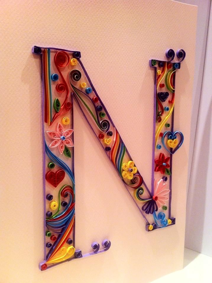 """Quilling initial letter """"N""""by Bianca Paraschiv"""