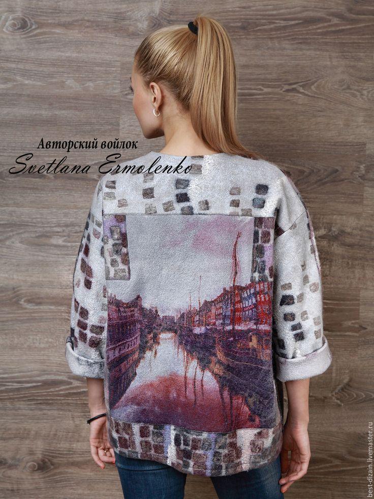 """Купить Валяная куртка """"Венеция"""" - комбинированный, валяная куртка, куртка, куртка женская, куртка на молнии"""