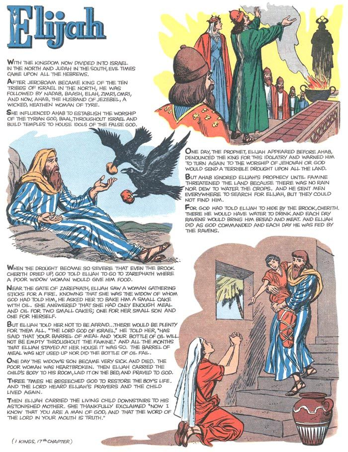 "elijah of the bible | This unusual 2-page installment is like a cross between "" Scouts In ..."