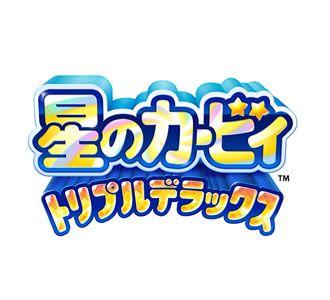 任天堂 ゲーム ロゴ - Google 検索