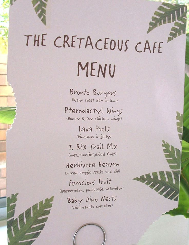 Dinosaur Birthday Party Food Menu