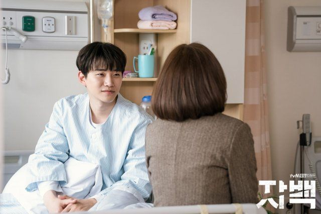 Photos New Stills Added For The Korean Drama Confession Drama