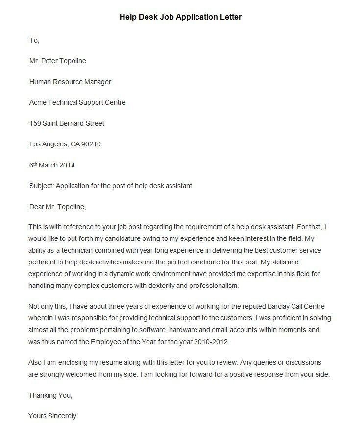 The 25+ best Application letters ideas on Pinterest Cover letter - rejection letter sample