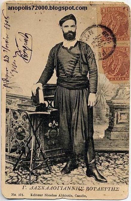 Γεώργιος Δασκαλογιάννης: Ο Σφακιανός καπετάνιος-βουλευτής που ζήτησε από το 1901 να εκλέγονται και οι γυναίκες στην Κρήτη!