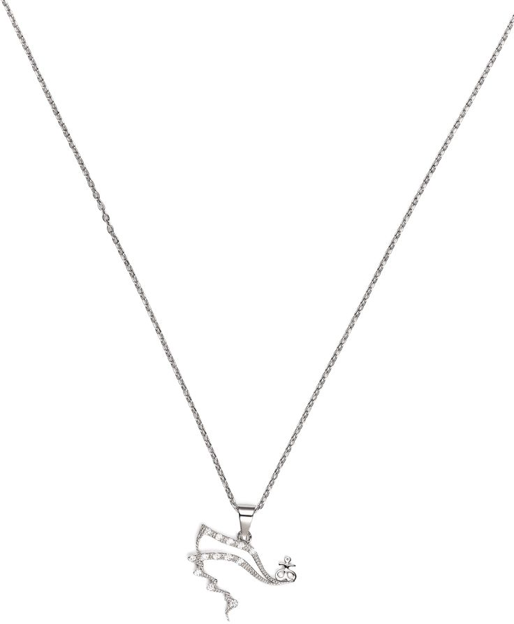 This white crystal, 18 karat white gold plated, sterling silver necklace by Tresor Paris is the perfect way to treat yourself or someone special while supporting the Arbonne Charitable Foundation. Chain can be adjusted to 16, 18, or 20 inch lengths.