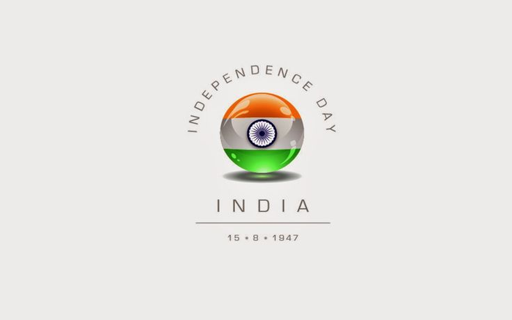 Happy Independence Day India 1947