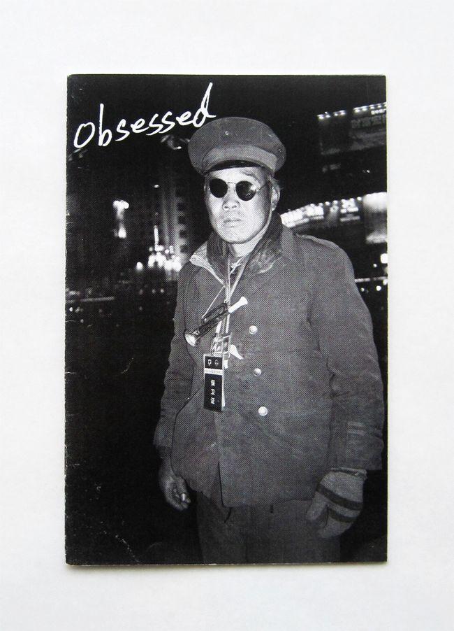 Obsessed / Sun Yanchu, 2012.