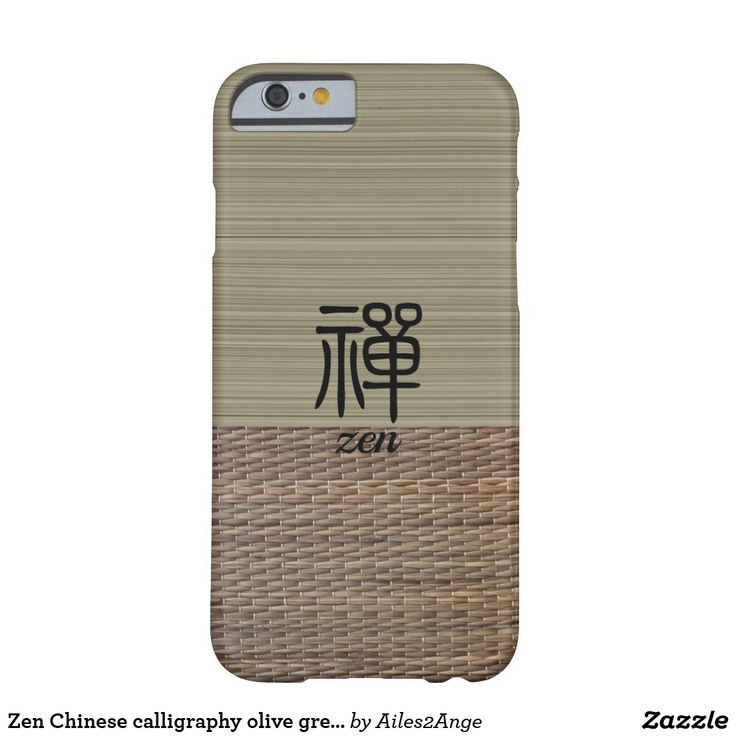 Zen Chinese calligraphy olive green tatami