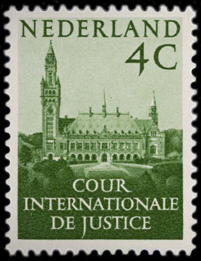 international postage stamps   1951-03-01 International Court of Justice - Dutch Postage Stamp
