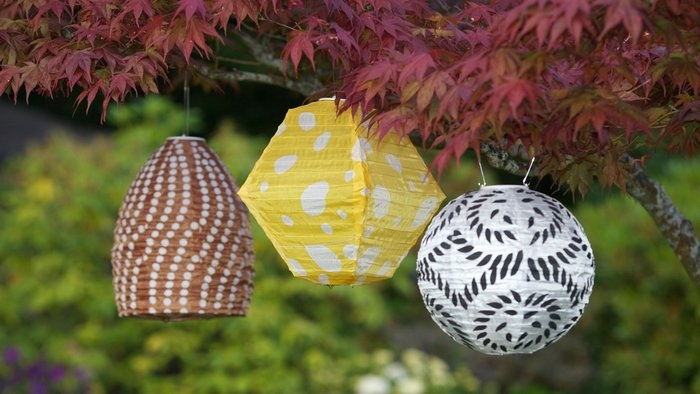Soji Limited Edition Lantern, by Allsop Home & Garden. $30