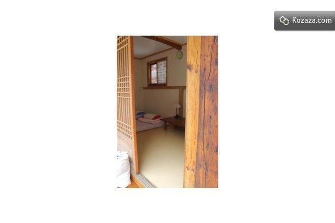 Sansuyu Room