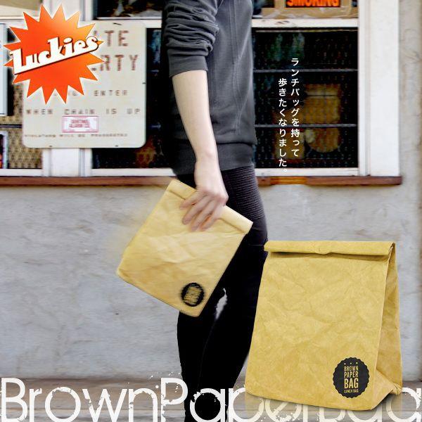 ランチバッグ ブラウンペーパーバッグ(BROWN PAPER BAG) お弁当バッグ 保温・保冷 タイベック Luckies UK【楽ギフ_包装】【楽ギフ_のし宛書】【楽天市場】