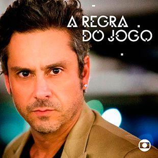 Trilhas Sonoras: Globo – 2015 a 2019