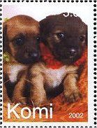 Greyhound dog stamp from Komi