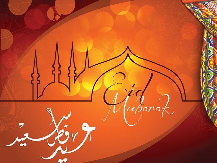 eid mubarak 2014 uae