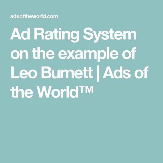 Ad Rating System on the example of Leo Burnett | Ads of the World™