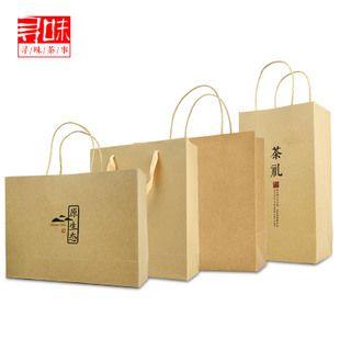 Emballage de feuilles de papier kraft de la protection de l'environnement des sacs � main, sac � main de 250 g épaissie peut être personnalisé d'usine