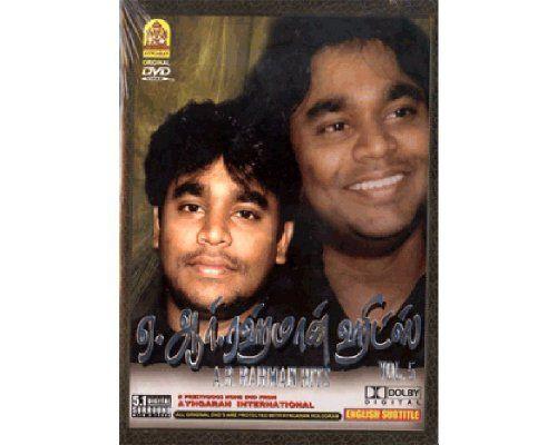 a. r. rahman   Songs Indian Music World Music A.r.rahman) Movie Poster, A.r.rahman ...