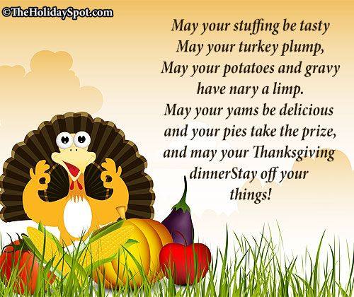 Thanksgivng Day Quotes